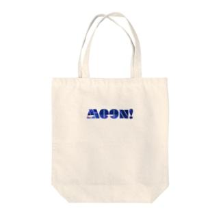 ムーン! Tote bags