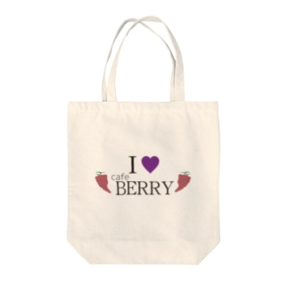 I LOVE CAFE BERRY Tote bags
