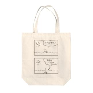 謎の鳥トートバッグ Tote bags