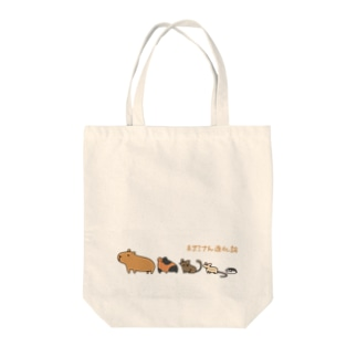 ネズミさん進化論 Tote bags