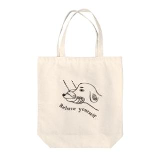 行儀の良い犬 Tote bags