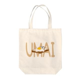 UMAIたまごトースト Tote bags