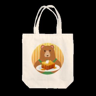 雑貨屋きゅう@suzuri支店のクマ店長のハニートースト トートバッグ