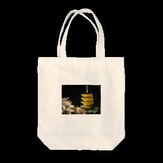デザイナーショップkyotoの美しい世界JAPAN~日本に京都があってよかった Tote bags