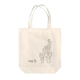 ウサ木 Tote bags