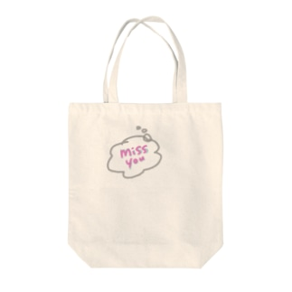miss you Tote bags