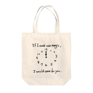 ⏰ Tote bags