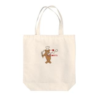 パティシエくまさん Tote bags