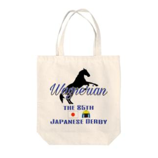 ワグネリアン号 グッズ Tote bags