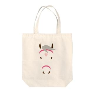 馬(白毛) Tote bags