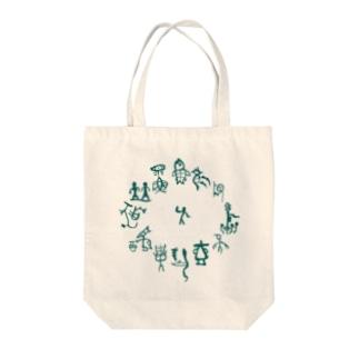 昔の漢字 青よりの緑 Tote bags