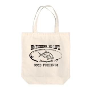 カンパチ_8K Tote bags