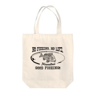 クロダイ_8K Tote bags