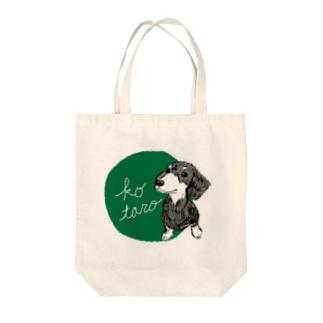 kotaroくん Tote bags
