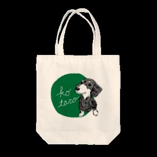 iccaのkotaroくん Tote bags