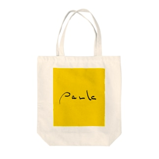 park  Tote bags