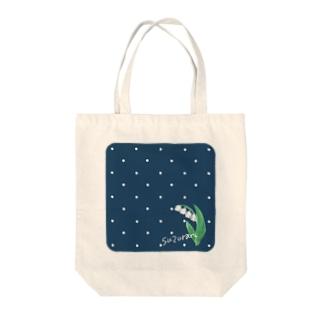 ちいさい花 スズラン Tote Bag