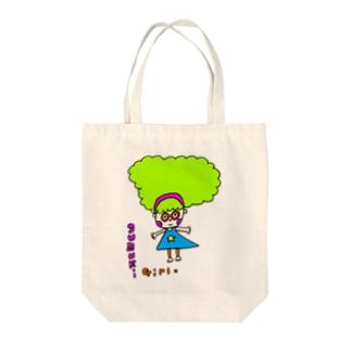 すずきガール 3 Tote bags