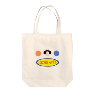 EMOI Tote bags
