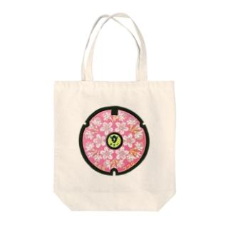2018ss_futa_01 Tote bags