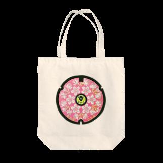 FUTAdesignの2018ss_futa_01 Tote bags