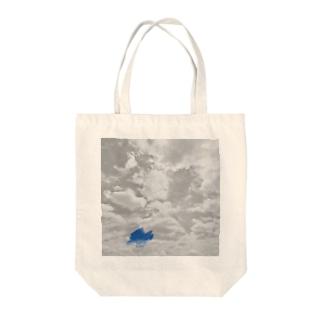 空の色 Tote bags