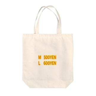 サイズ選び Tote bags