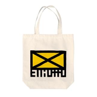 【Elliotto】-エリオット- Tote bags