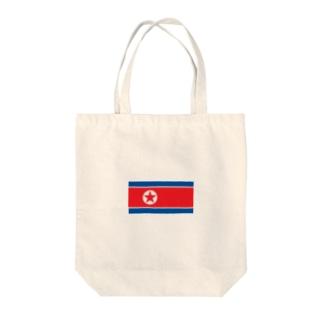 北朝鮮 国旗 Tote bags