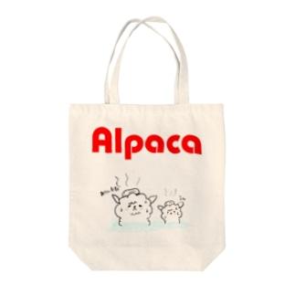 ぷりてぃアルパカのぷりてぃアルパカ Tote bags