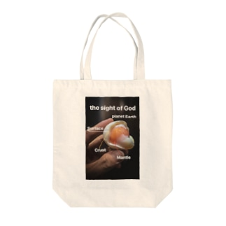 Planet earth represented by a boiled egg Tote bags