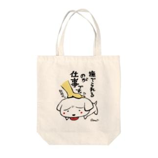 まめだいふく(勤務中) Tote bags