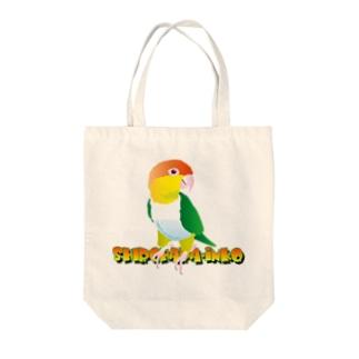 シロハラインコ 文字付 Tote bags