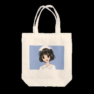 げーむやかんのモエ萌えナース青色チェック柄背景 Tote bags
