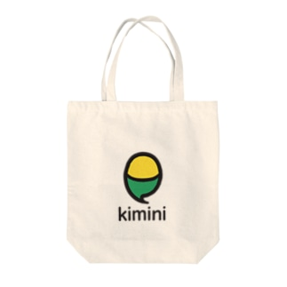 Kimini Quote with Logo Tote bags