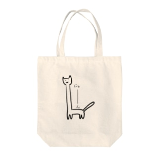 This isa a cat Tote bags