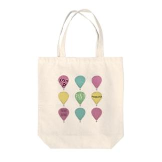 ぱすてるききゅう Tote bags