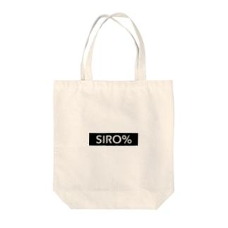SIRO% BOX LOGO(Black) Tote bags