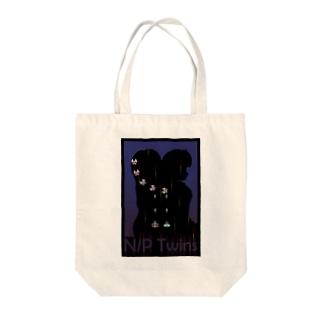 N/P Twinsゲームイメージ Tote bags