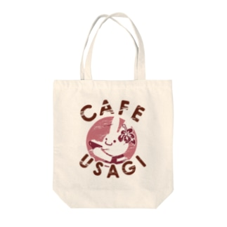 USAGI CAFE(ウサギカフェ) Tote bags