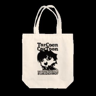TURBO SHOPのTarcoon Cartoon Tote bags