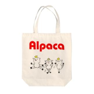 ぷりてぃアルパカ Tote bags