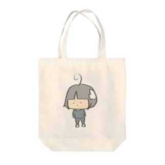 はーちゃん(スウェット) Tote bags