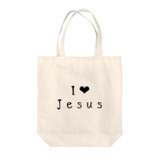「I❤︎Jesus」 Tote bags