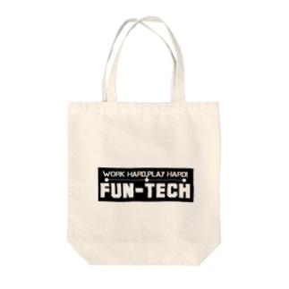 Fun-tech 試作 Tote bags