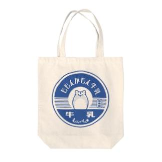 ももんがもん牛乳 Tote bags