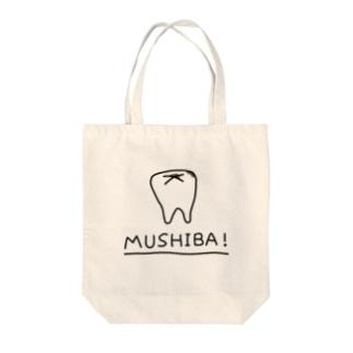 MUSHIBA! Tote bags