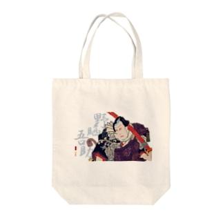 野晒吾助(三豊/九代目) Tote bags