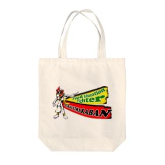 ウマカバンスプーントートバック Tote bags