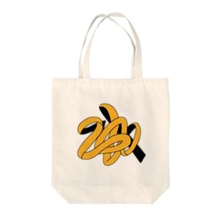 にょろにょろ Tote bags